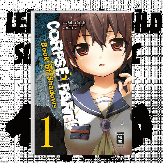 Corpse Party Book Of Shadows Anime