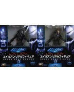 Aliens vs Predator AvP 2: Alien Jap. Ed. #2