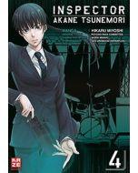 Inspector Akane Tsunemori #04