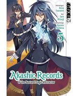 Akashic Records of the Bastard Magic Instructor #05