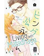 Living with Matsunaga #03