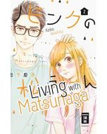 Living with Matsunaga #02