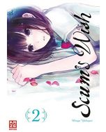 Scum's Wish #02