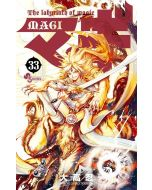 Magi - The Labyrinth of Magic #33