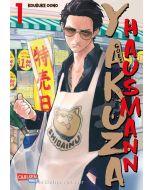 Yakuza Goes Hausmann #01