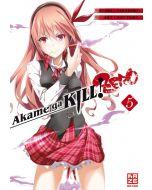 Akame ga Kill! Zero #05