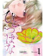 Hitotsubana #01