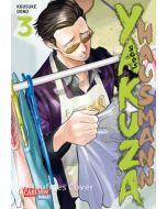 Yakuza Goes Hausmann #03