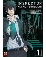 Inspector Akane Tsunemori #01