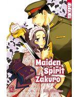 Maiden Spirit Zakuro #02
