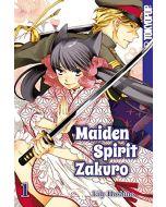 Maiden Spirit Zakuro #01