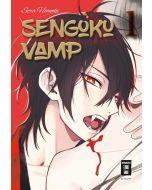 Sengoku Vamp #01