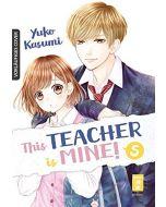 This Teacher Is Mine #05