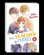 This Teacher Is Mine #04
