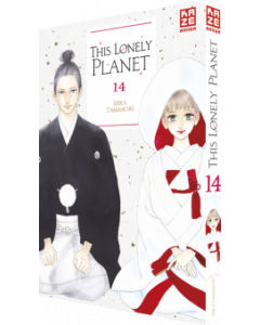 This Lonely Planet #14