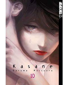 Kasane #10