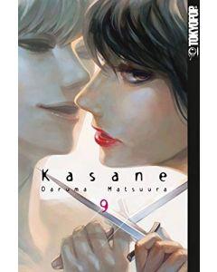 Kasane #09