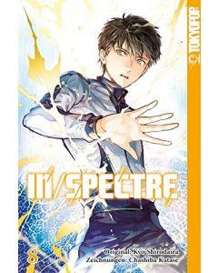 In/Spectre #08