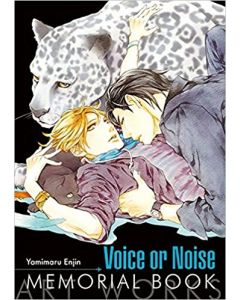 Voice or Noise Memorial Book