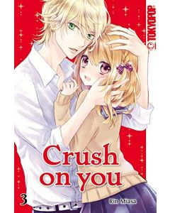 Crush on you #03