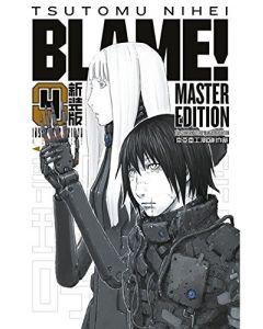 Blame! Master Edition #04