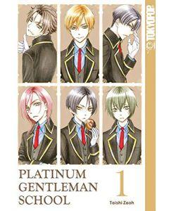 Platinum Gentleman School #01