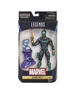 Marvel Legends BAF Kree Sentry Captain Marvel Genis-Vell