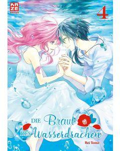 Braut des Wasserdrachen #04