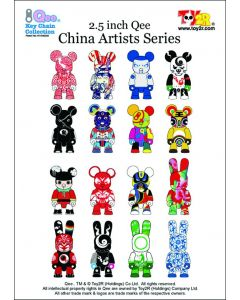 China Artist 2.5'' Qee Series 1