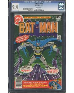 Batman (1940) #303 CGC 9.4