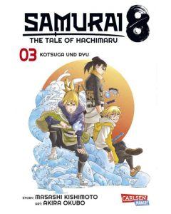 Samurai8 #03