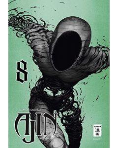 AJIN #08