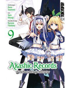 Akashic Records of the Bastard Magic Instructor #09