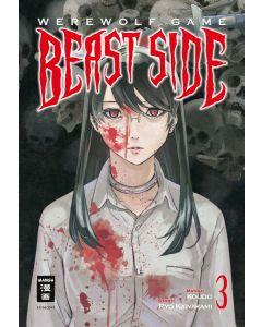 Werewolf Game-Beast Side #03