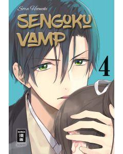 Sengoku Vamp #04