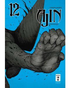 AJIN #12