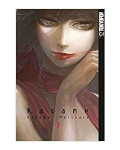 Kasane #07