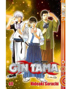 Gin Tama #40