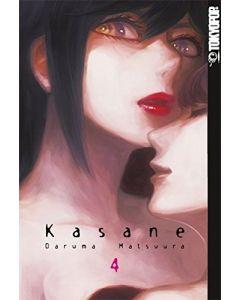 Kasane #04