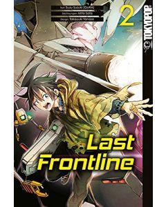 Last Frontline #02