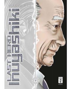 Last Hero Inuyashiki #09