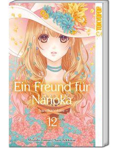 Ein Freund für Nanoka #12