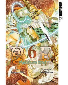Platinum End #06