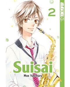 Suisai #02