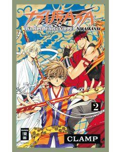 Tsubasa World Chronicle – Niraikanai #02