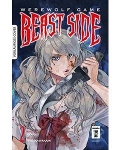Werewolf Game-Beast Side #02