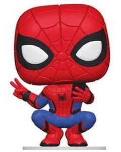 Spider-Man Far From Home Spider-Man (Hero Suit) Pop! Vinyl