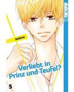 Verliebt in Prinz und Teufel #05