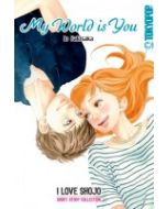 Shojo Collection: My World is You