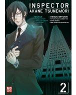 Inspector Akane Tsunemori #02